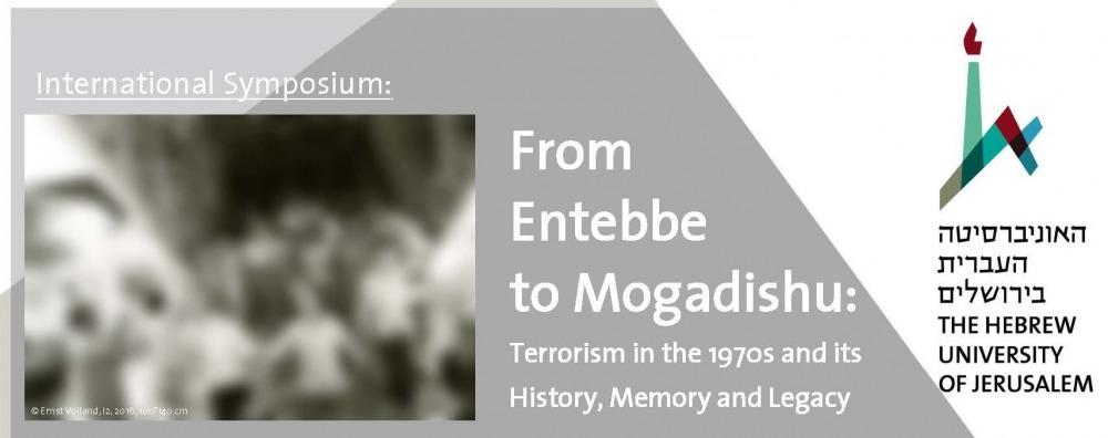 From Entebbe to Mogadishu