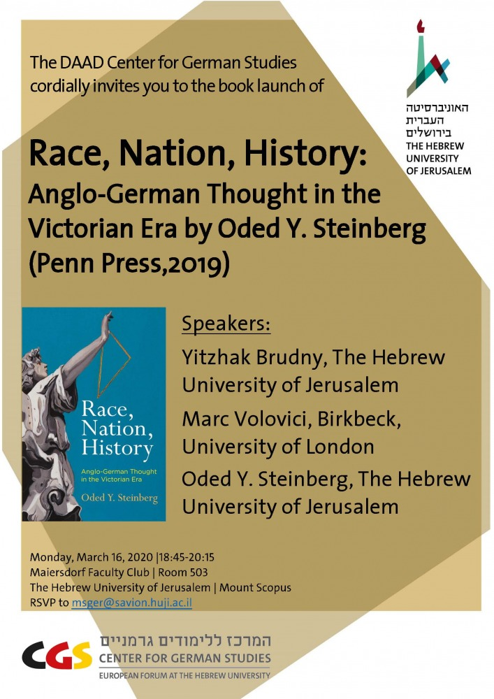 Oded Y. Steinberg Book Launch