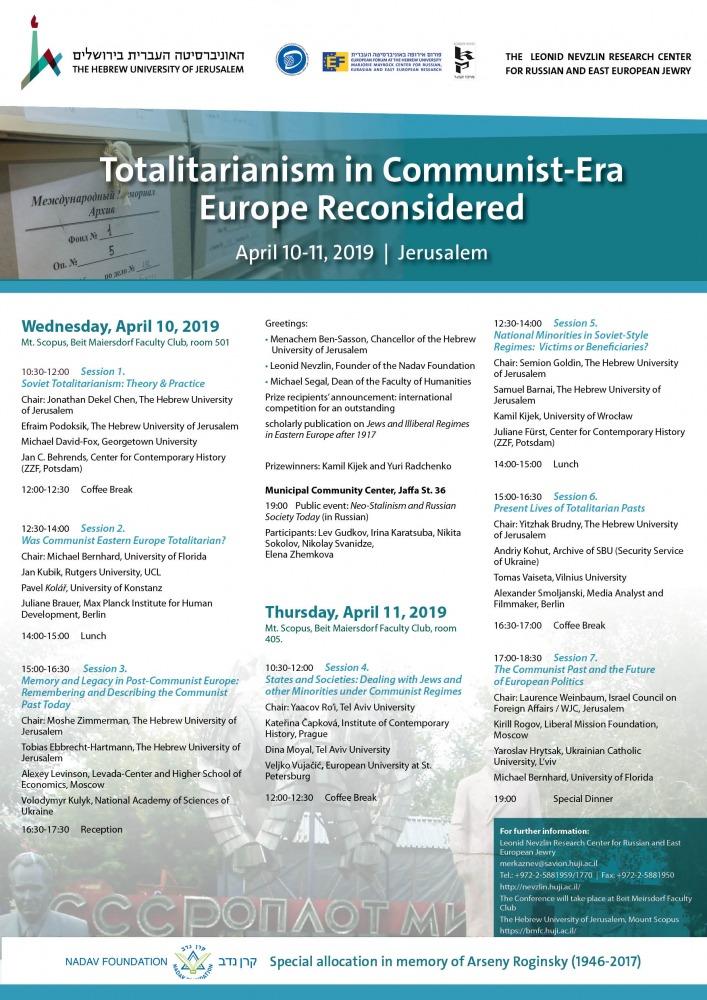 Totalitarianism in Communist-Era Europe Reconsidered