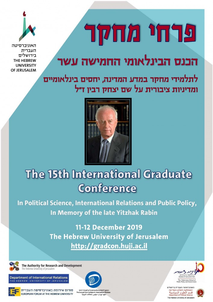 15th International Graduate Conference 1